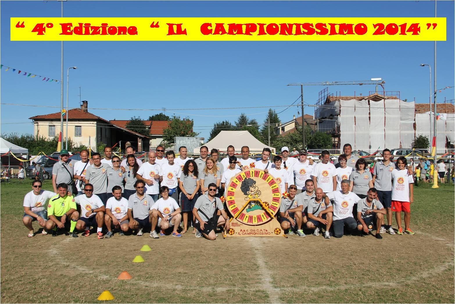 4° torneo 2014_1